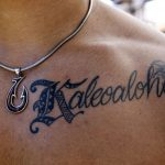 tattoos of names 960x669 00008522 150x150 - tattoos-of-names_720x960_00008531