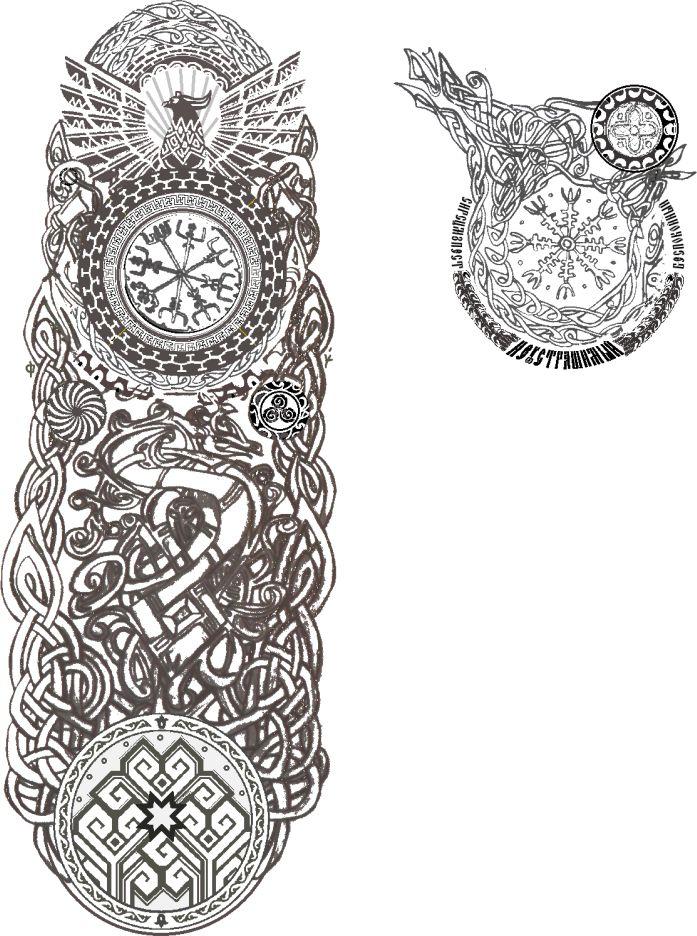tribal celtic tattoo 697x936 00030844 - tribal-celtic-tattoo_697x936_00030844