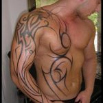 tribal dragon tattoo 558x720 00018807 150x150 - Heart tattoo